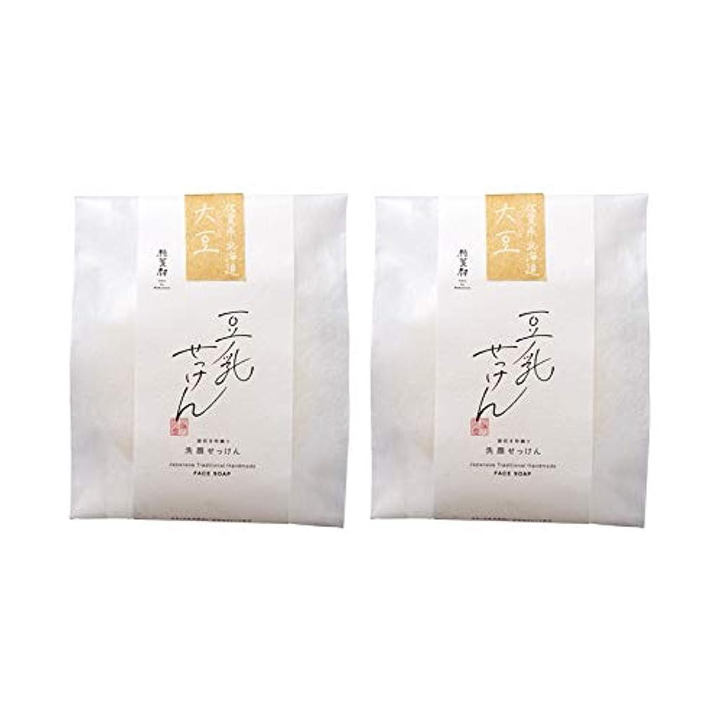 獣オゾンダンス豆腐の盛田屋 豆乳せっけん 自然生活 100g×2個セット