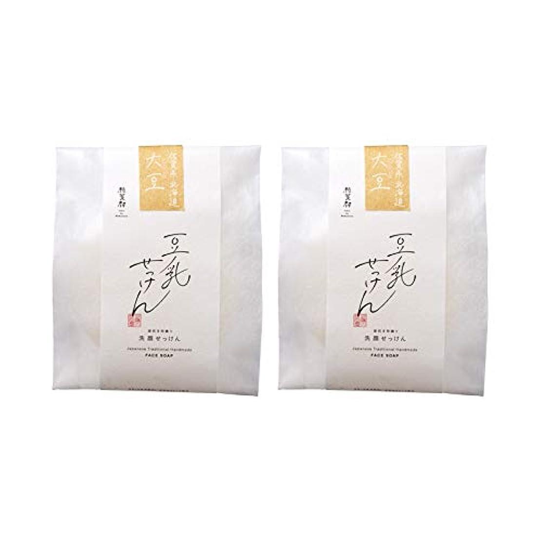 曖昧なフォーラム禁輸豆腐の盛田屋 豆乳せっけん 自然生活 100g×2個セット