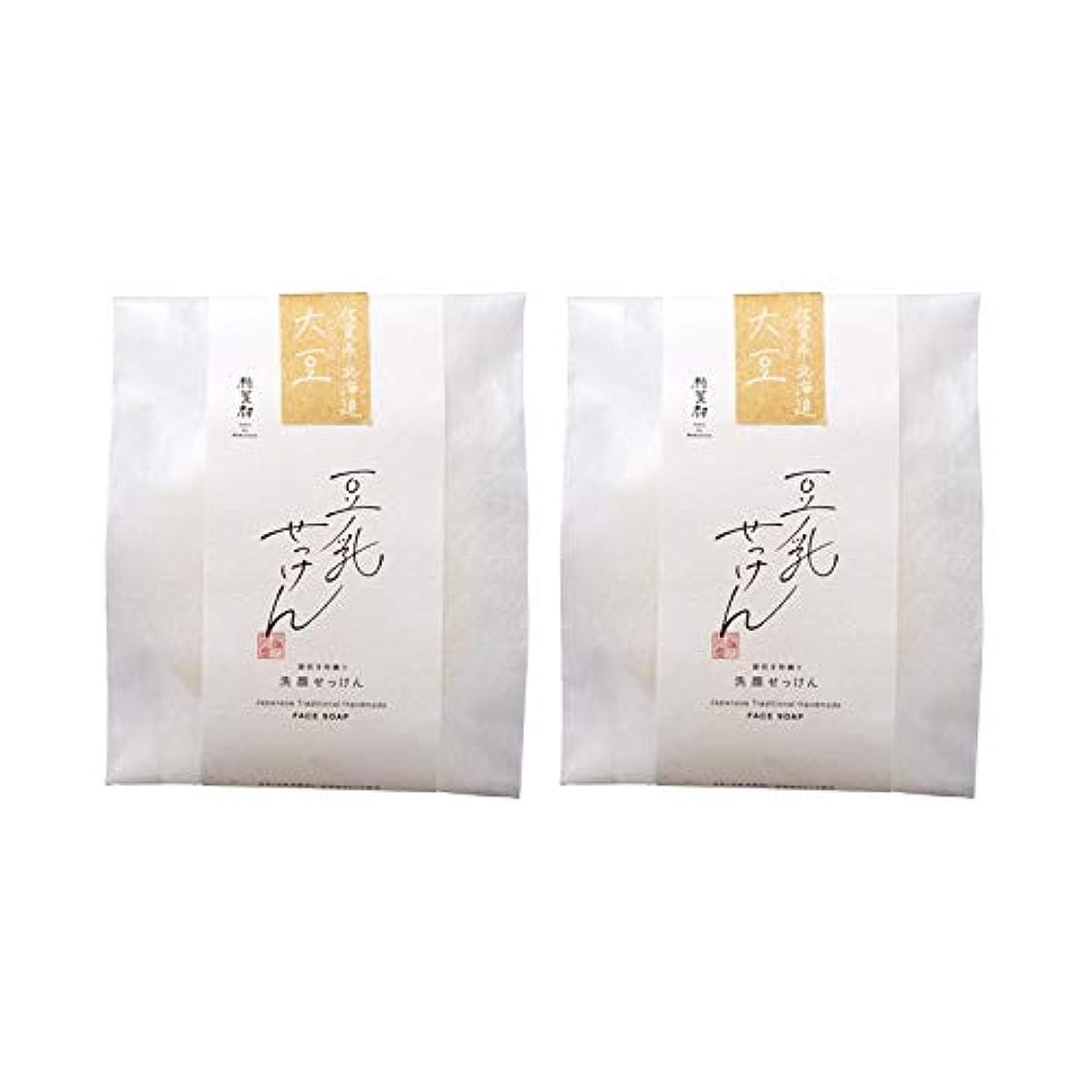 センブランスお酢優先権豆腐の盛田屋 豆乳せっけん 自然生活 100g×2個セット