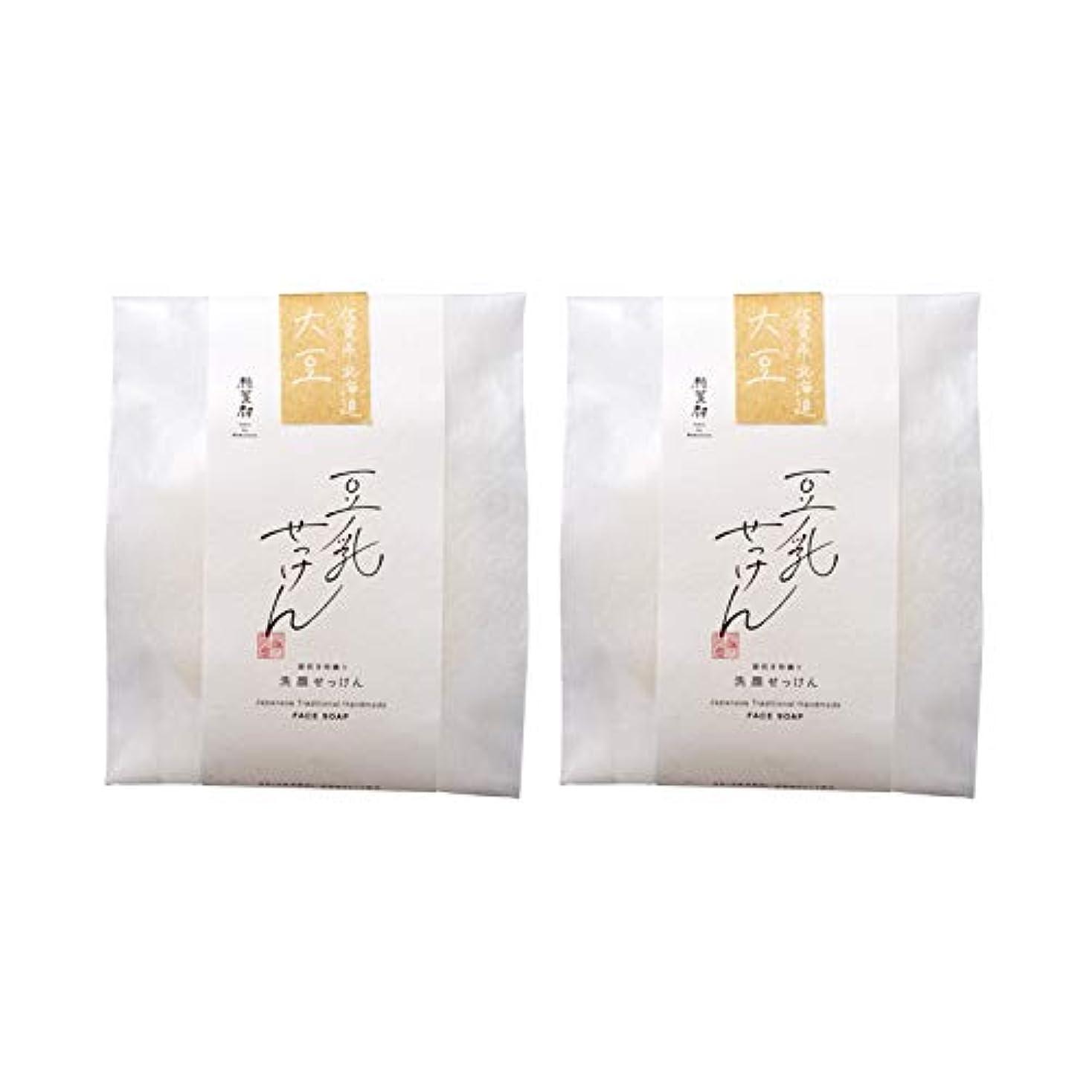 スラム計画生き物豆腐の盛田屋 豆乳せっけん 自然生活 100g×2個セット