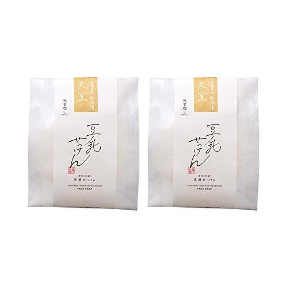 非難するキロメートル熟練した豆腐の盛田屋 豆乳せっけん 自然生活 100g×2個セット