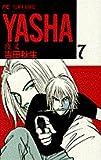 Yasha 7―夜叉 (フラワーコミックス)
