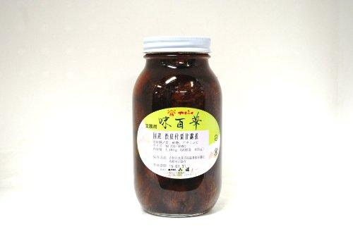 国産渋皮付栗甘露煮(熊本県産)