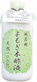 よもぎ木酢液 490ml