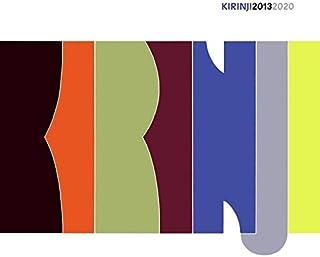 KIRINJI 20132020(通常盤)(SHM-CD)