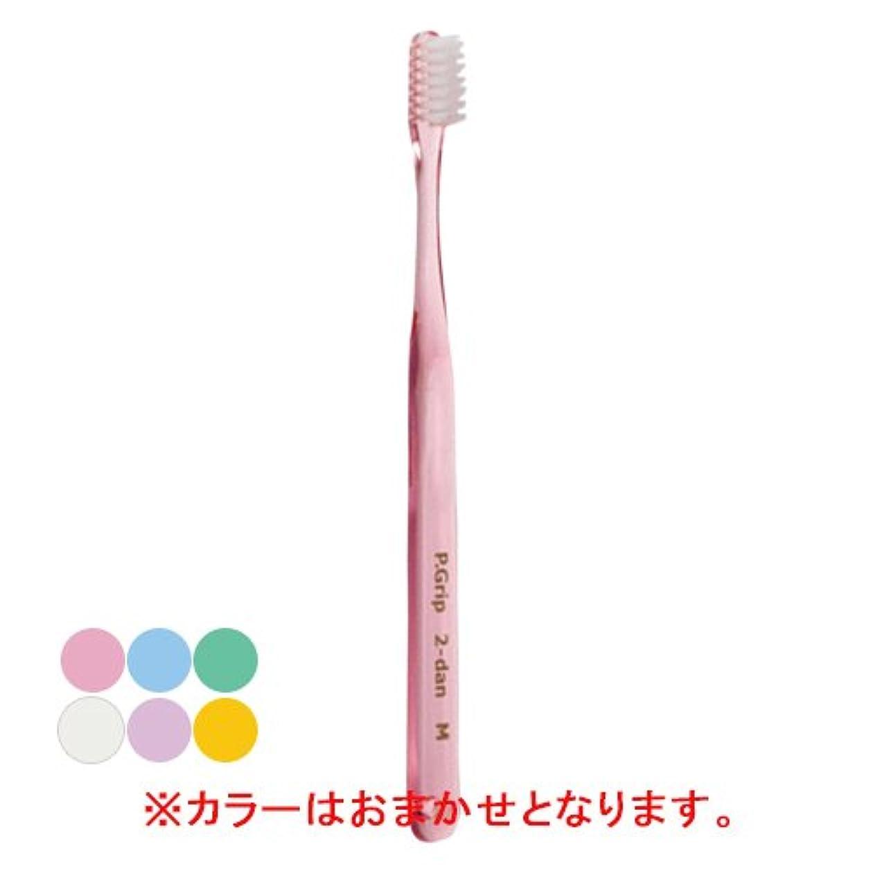 すずめ名誉あるバケツP.D.R.(ピーディーアール) P.Grip(ピーグリップ)歯ブラシ 二段植毛タイプ ミディアム(ふつう) 1本