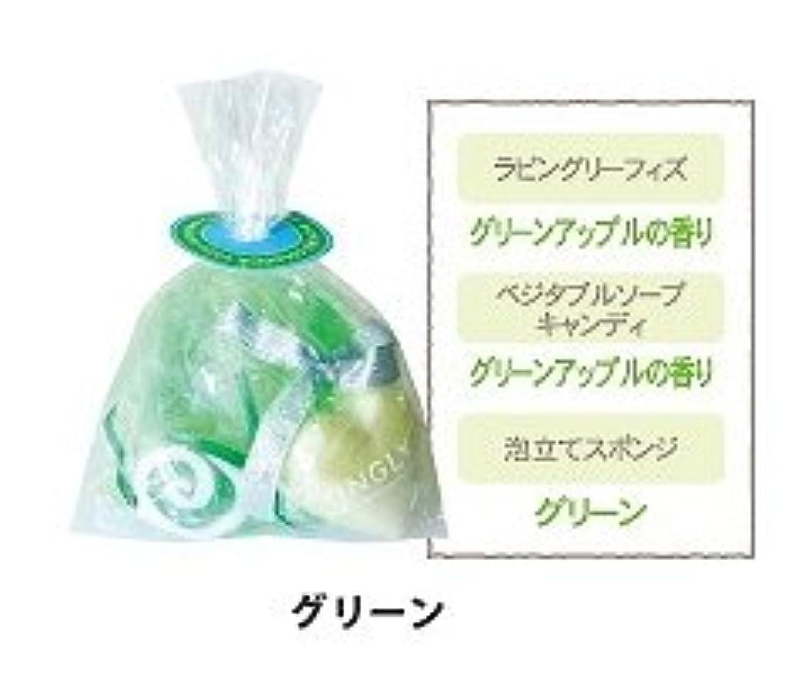 夕食を作る生息地マーガレットミッチェルカラフルキャンディ バスバッグ グリーン 12個セット