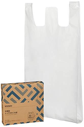 [Amazonブランド]SOLIMO ごみ袋 半透明 とって付き 45L 100枚