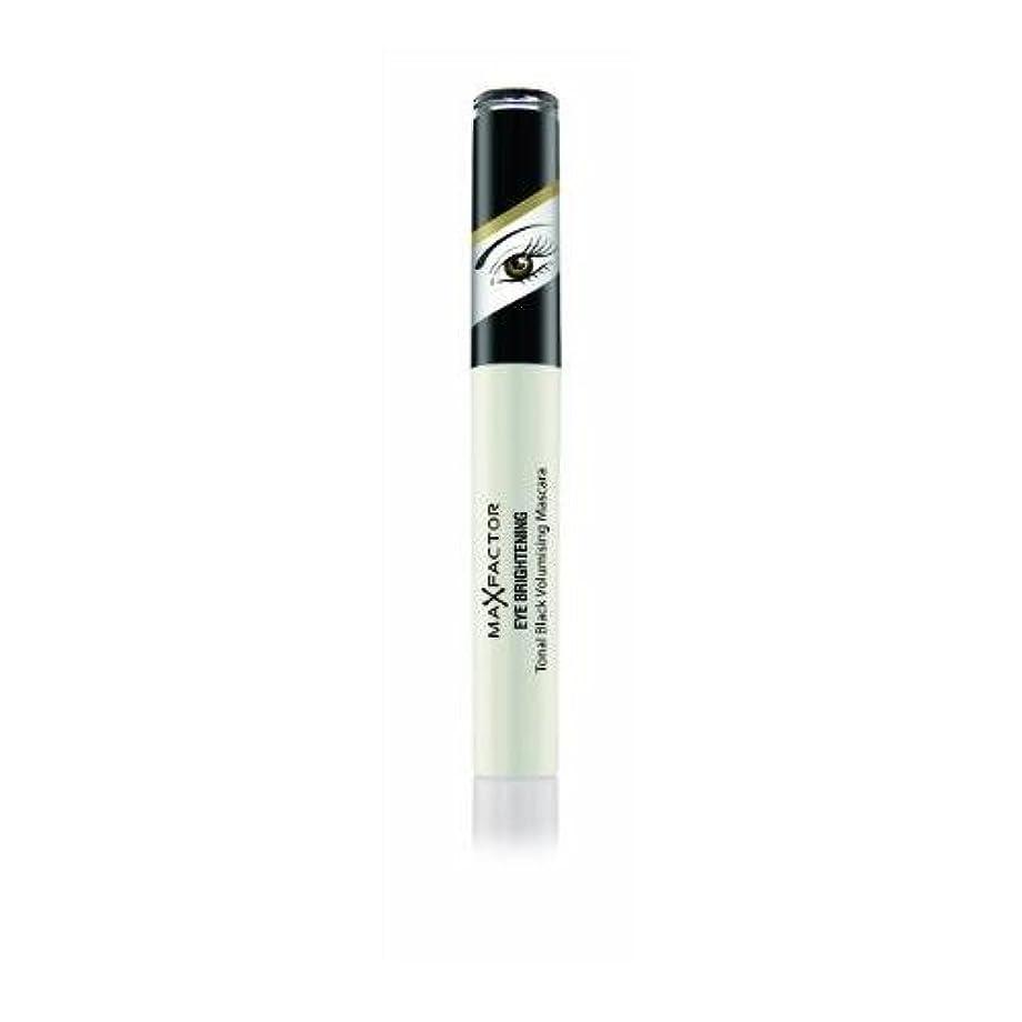 音声学レジデンスエーカーMax Factor Eye Brightening Mascara for Hazel Eyes 7.ml Black Gold