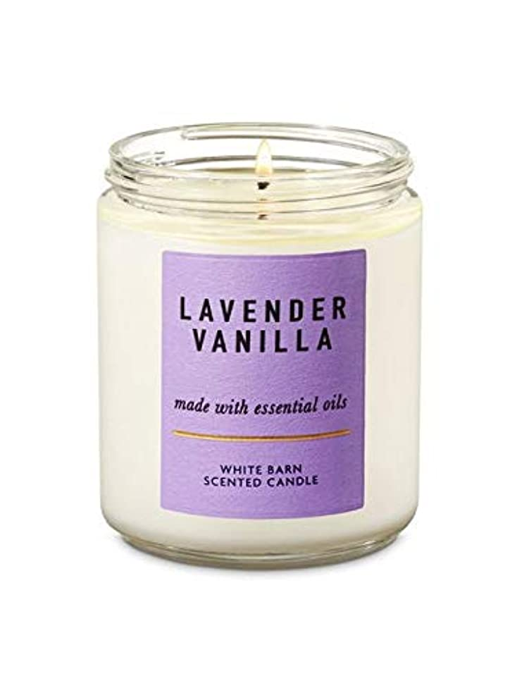 人気のからに変化するあごひげ【Bath&Body Works/バス&ボディワークス】 アロマキャンドル ラベンダーバニラ 1-Wick Scented Candle Lavender Vanilla 7oz/198g [並行輸入品]
