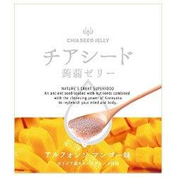 若翔 チアシード蒟蒻ゼリー アルフォンソマンゴー味 1袋(10個) ×12袋