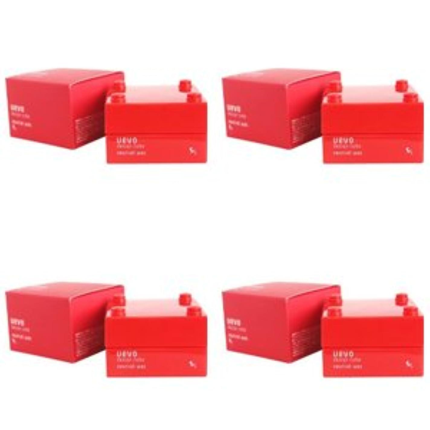 バイオレット汚染蜜【X4個セット】 デミ ウェーボ デザインキューブ ニュートラルワックス 30g neutral wax DEMI uevo design cube