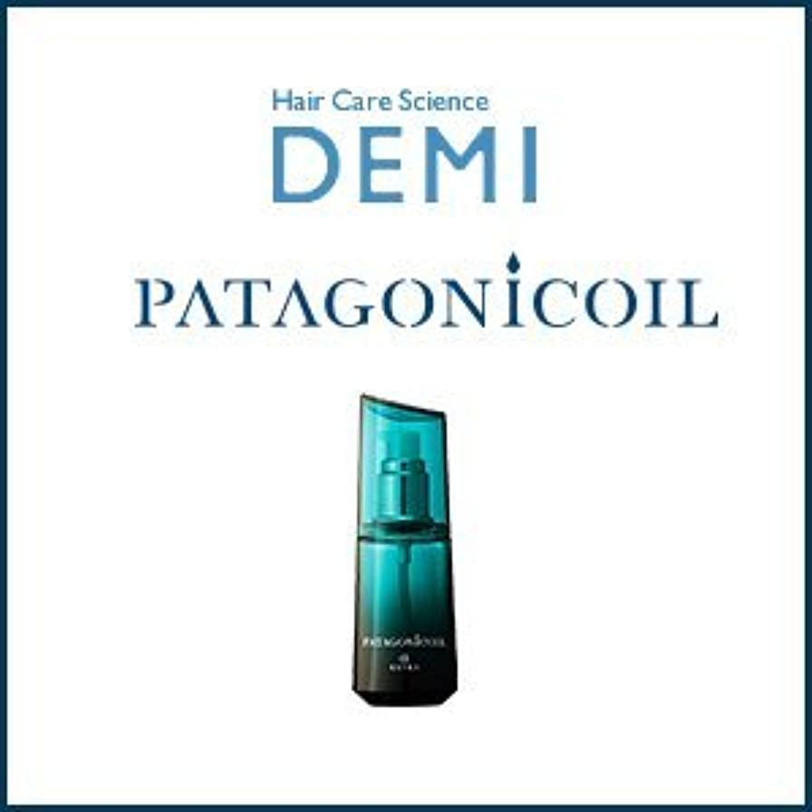 わずかにひねくれた魅惑的な【X2個セット】 デミ パタゴニックオイル アルカニシオン エクストラ 80ml 容器入り