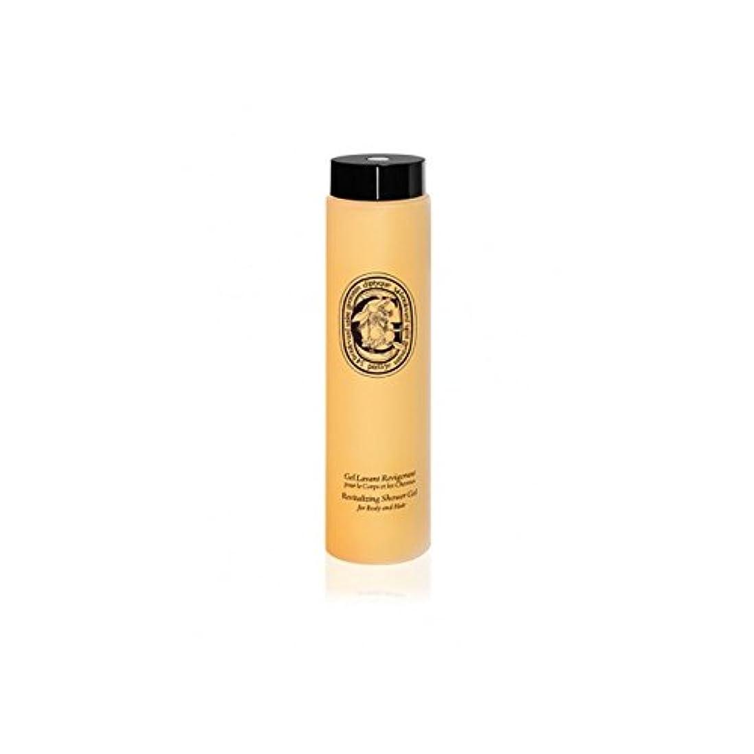 不利益フックの前でボディ、ヘア200ミリリットルのためDiptyqueのリバイタライジングシャワージェル - Diptyque Revitalizing Shower Gel For Body And Hair 200ml (Diptyque) [並行輸入品]
