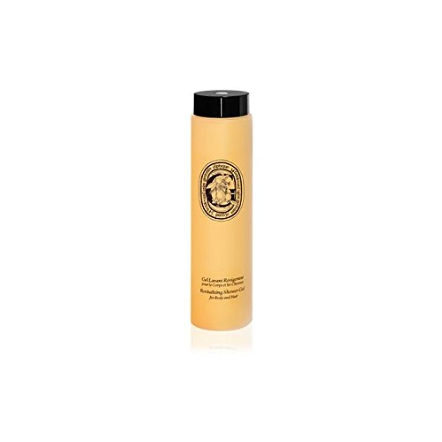横向き掃くセットするボディ、ヘア200ミリリットルのためDiptyqueのリバイタライジングシャワージェル - Diptyque Revitalizing Shower Gel For Body And Hair 200ml (Diptyque) [並行輸入品]