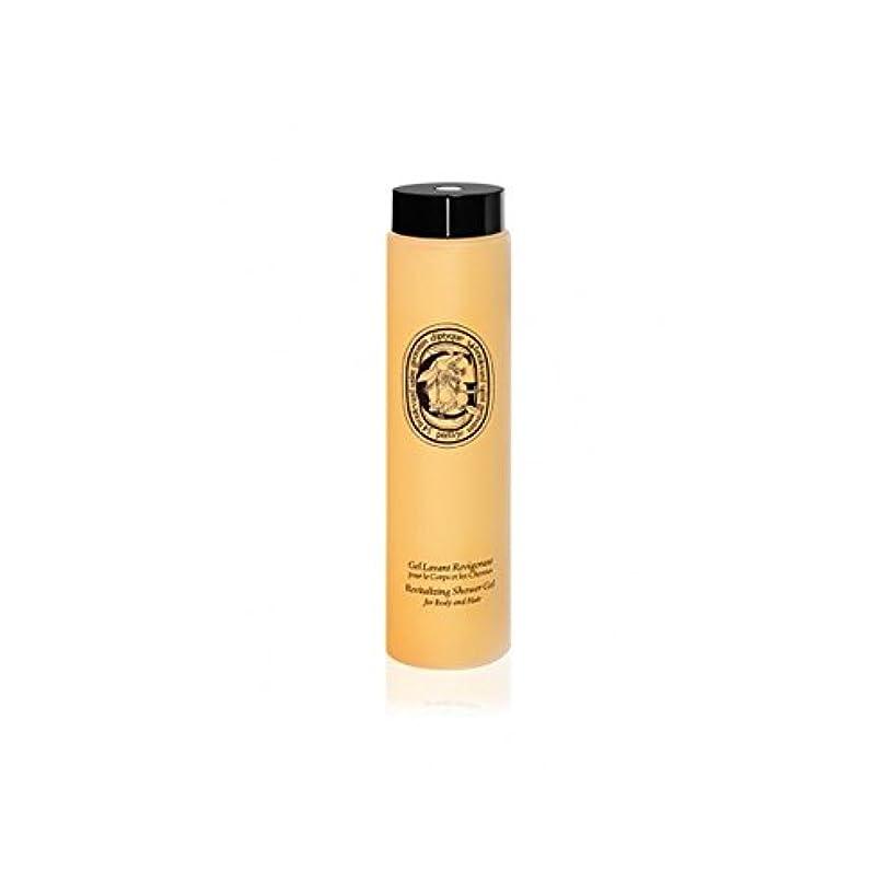 運ぶテメリティ詩ボディ、ヘア200ミリリットルのためDiptyqueのリバイタライジングシャワージェル - Diptyque Revitalizing Shower Gel For Body And Hair 200ml (Diptyque) [並行輸入品]