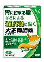 【第2類医薬品】大正胃腸薬バランサー 12包 ×3