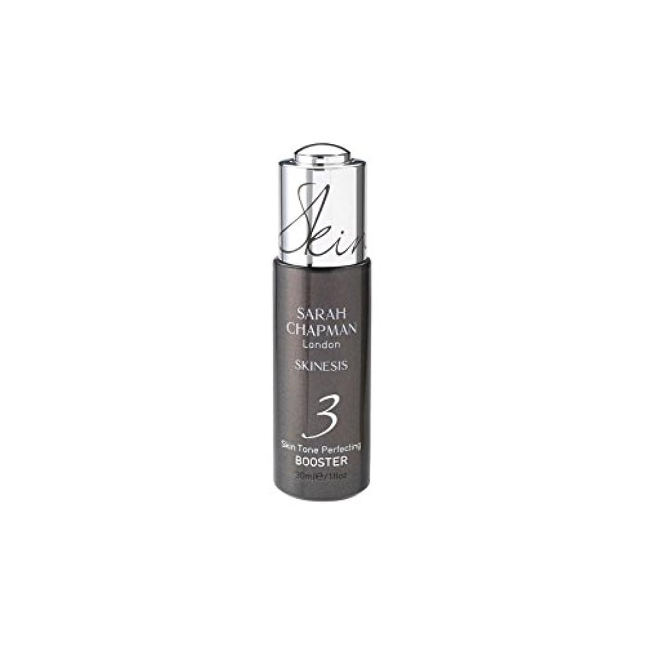 場合機関車ゼロSarah Chapman Skinesis Skin Tone Perfecting Booster (30ml) (Pack of 6) - サラ?チャップマン肌色完成ブースター(30ミリリットル) x6 [並行輸入品]