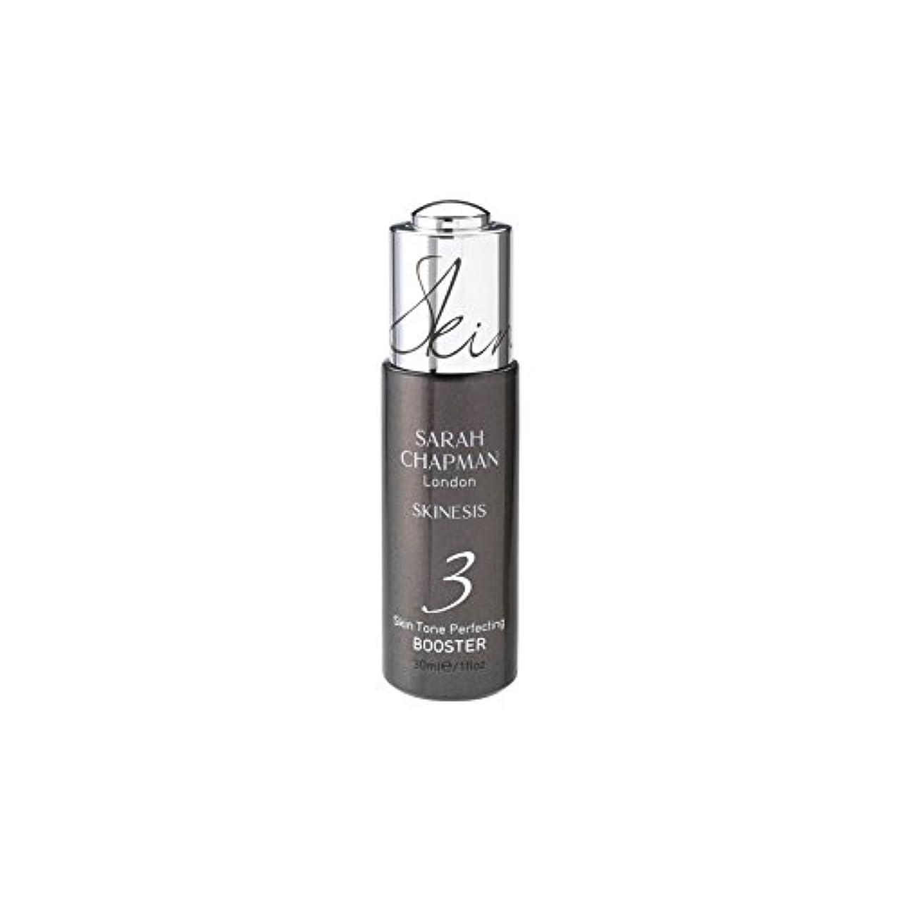 今後ジャンクション緊張サラ?チャップマン肌色完成ブースター(30ミリリットル) x4 - Sarah Chapman Skinesis Skin Tone Perfecting Booster (30ml) (Pack of 4) [並行輸入品]