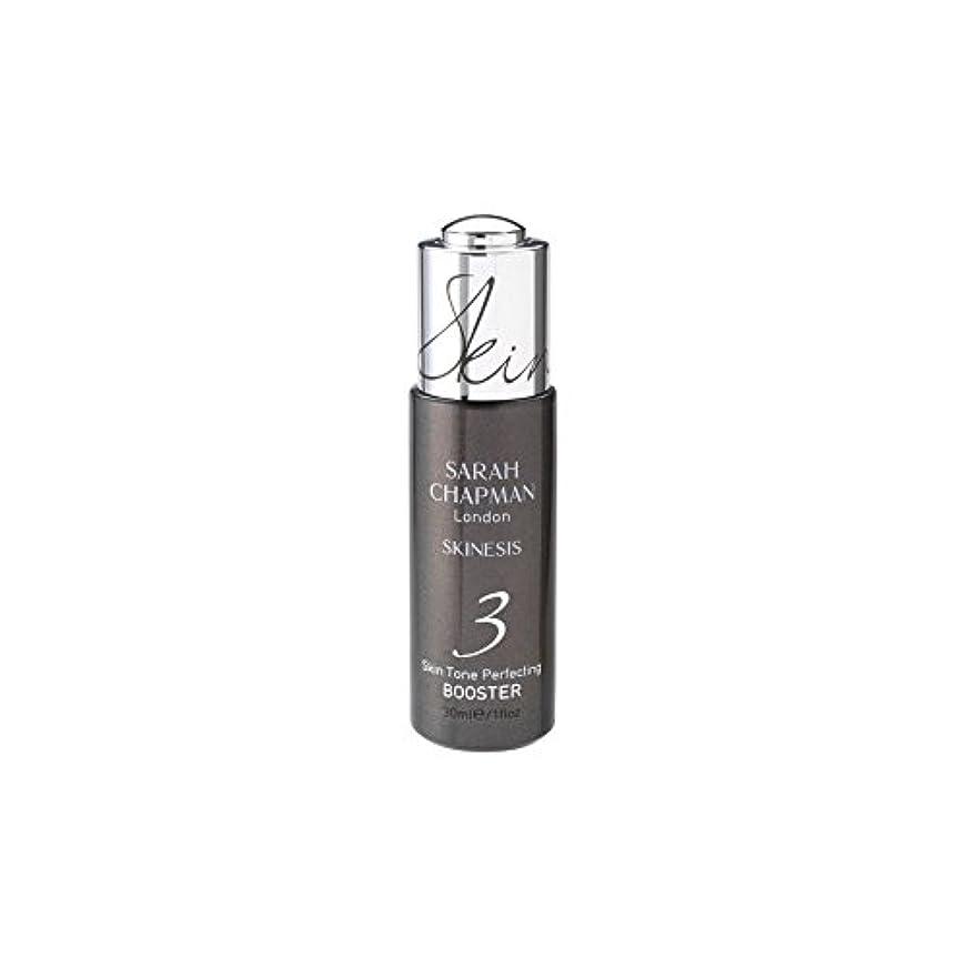評判ゆるく華氏サラ?チャップマン肌色完成ブースター(30ミリリットル) x2 - Sarah Chapman Skinesis Skin Tone Perfecting Booster (30ml) (Pack of 2) [並行輸入品]