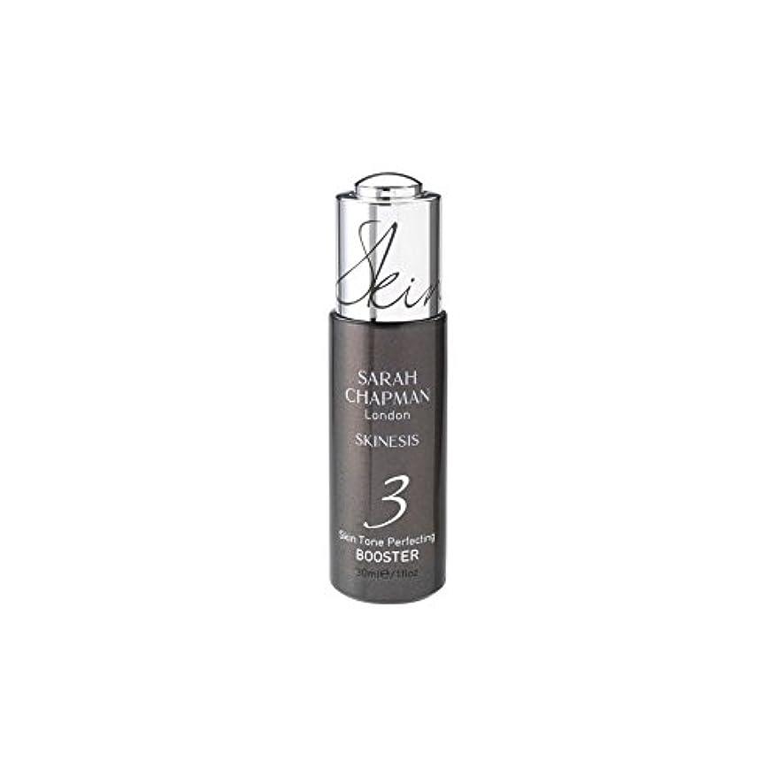 テクスチャーデイジーシリングSarah Chapman Skinesis Skin Tone Perfecting Booster (30ml) - サラ?チャップマン肌色完成ブースター(30ミリリットル) [並行輸入品]