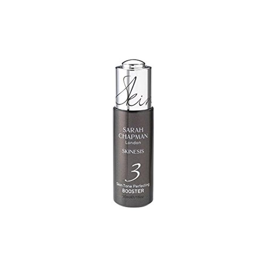 縮れた責任ボーダーSarah Chapman Skinesis Skin Tone Perfecting Booster (30ml) - サラ?チャップマン肌色完成ブースター(30ミリリットル) [並行輸入品]