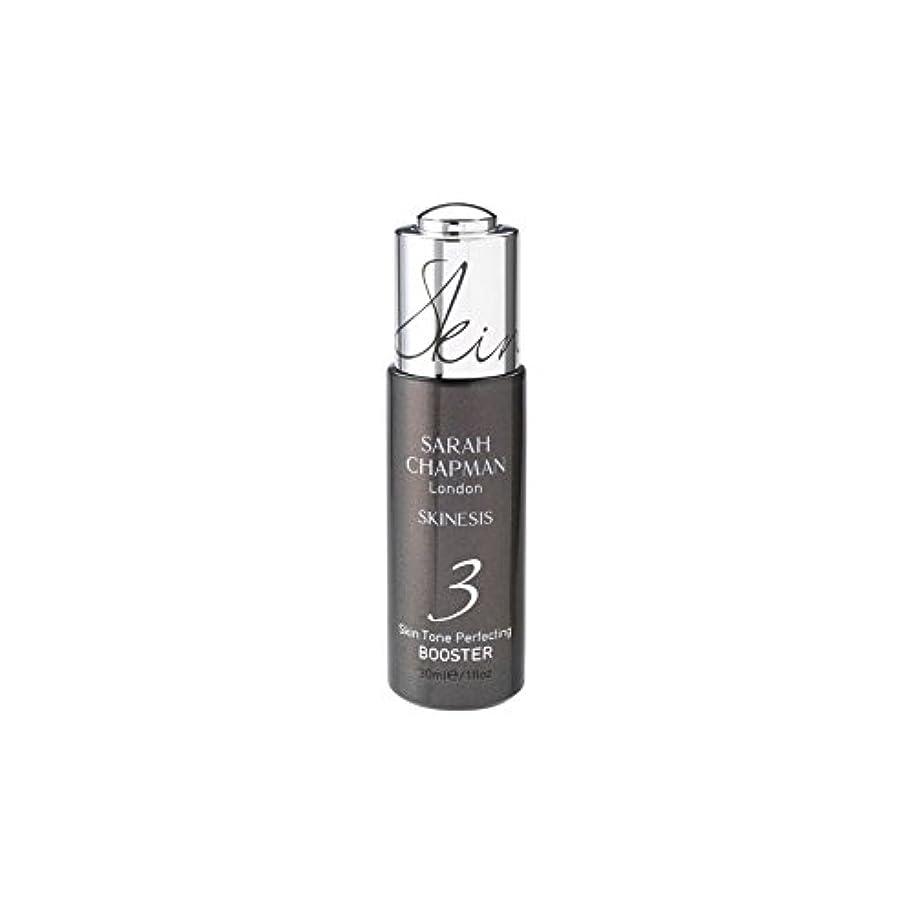 主張強調明確にサラ?チャップマン肌色完成ブースター(30ミリリットル) x2 - Sarah Chapman Skinesis Skin Tone Perfecting Booster (30ml) (Pack of 2) [並行輸入品]