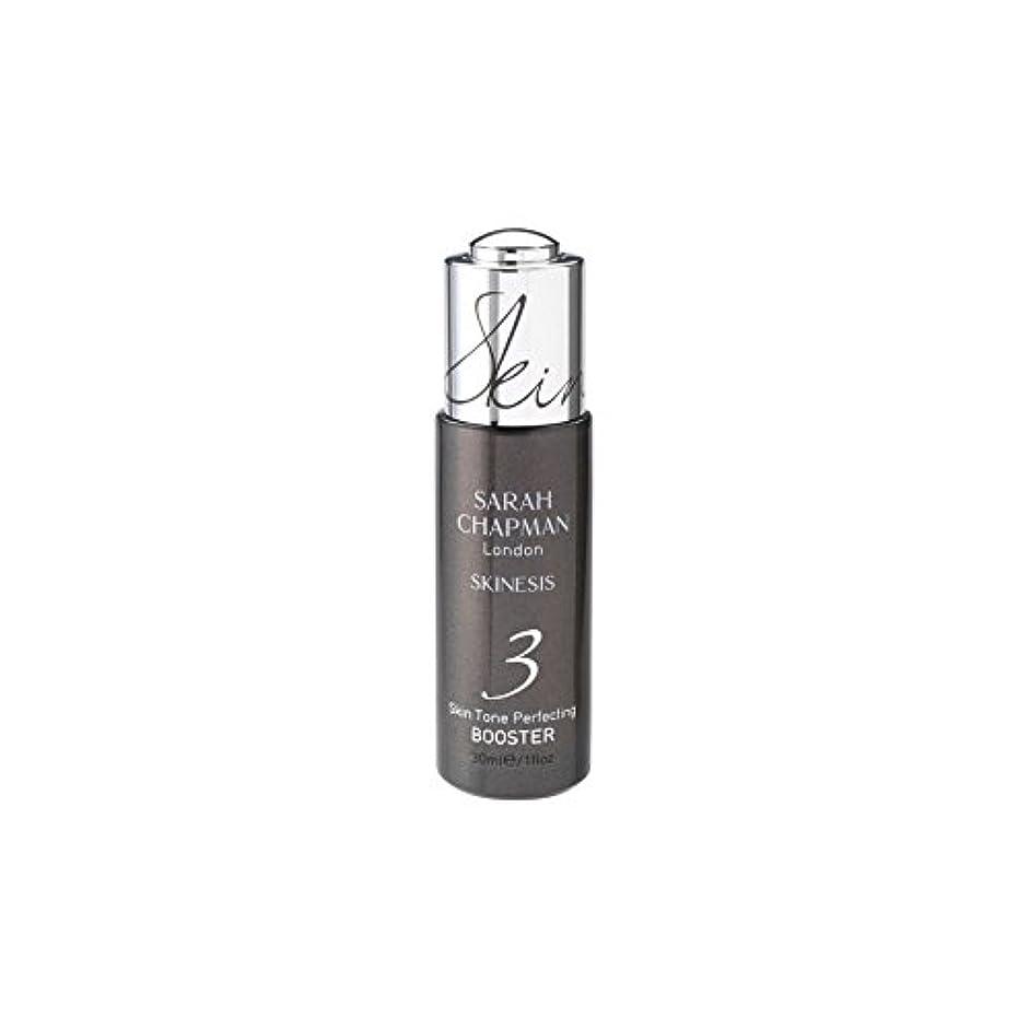 弁護テクスチャー数学者Sarah Chapman Skinesis Skin Tone Perfecting Booster (30ml) - サラ?チャップマン肌色完成ブースター(30ミリリットル) [並行輸入品]