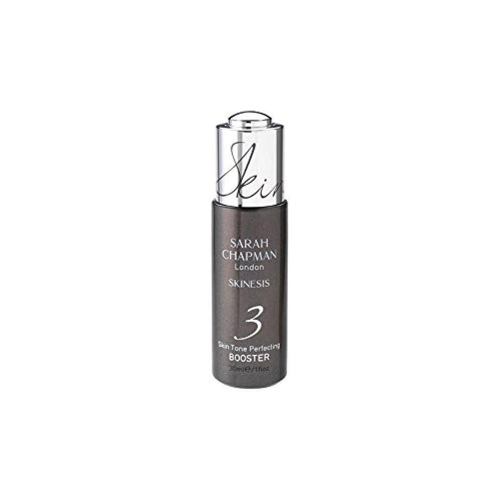 しかしとして賭けサラ?チャップマン肌色完成ブースター(30ミリリットル) x2 - Sarah Chapman Skinesis Skin Tone Perfecting Booster (30ml) (Pack of 2) [並行輸入品]