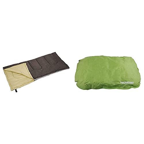 キャプテンスタッグ(CAPTAIN STAG) 寝袋 封筒型 シュラフ フェレール 1200 [最低使用温度7度]M-3475 & キャンプ用品 枕 防水 インフレータブル インフレーティングピロー グリーンUB-3017【セット買い】