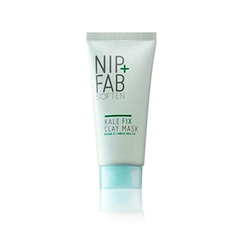 道路を作るプロセス汗修正Nip+Fab Kale Fix Clay Mask 50ml - + ケール修正クレイマスク50ミリリットルニップ [並行輸入品]