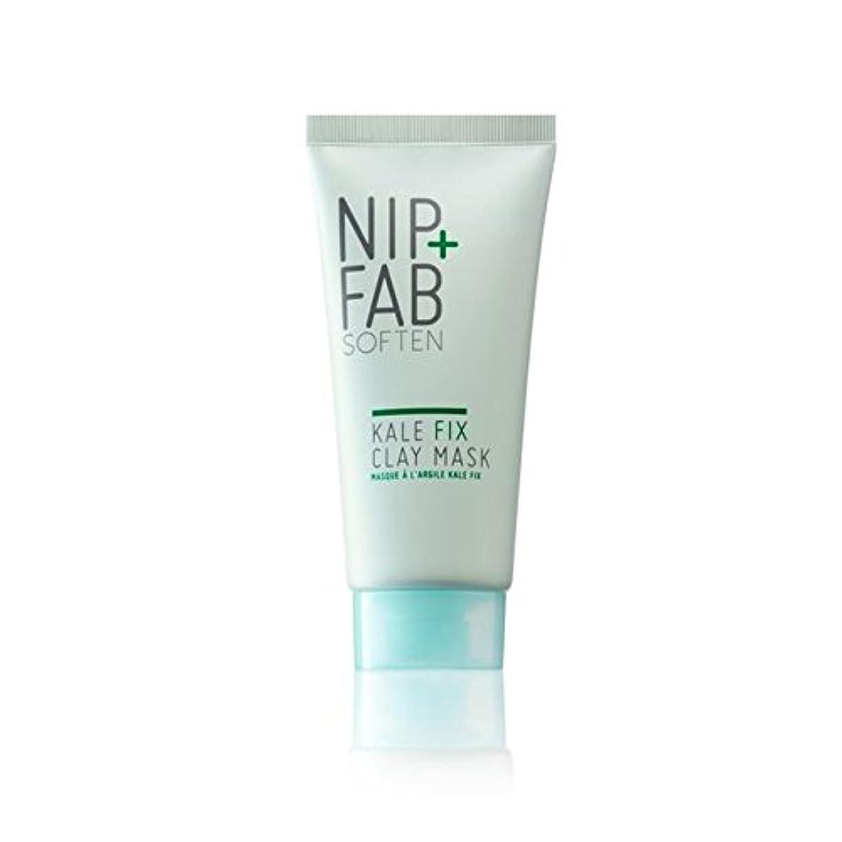 ボンド聴衆樹皮Nip+Fab Kale Fix Clay Mask 50ml - + ケール修正クレイマスク50ミリリットルニップ [並行輸入品]