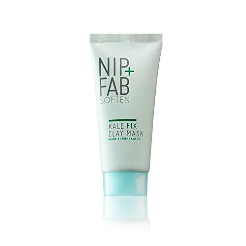 数字イースター患者Nip+Fab Kale Fix Clay Mask 50ml - + ケール修正クレイマスク50ミリリットルニップ [並行輸入品]