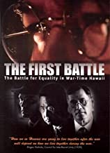 The First Battle: The Battle for Equality in War-time Hawaii Dvd / OUT OF PRINT