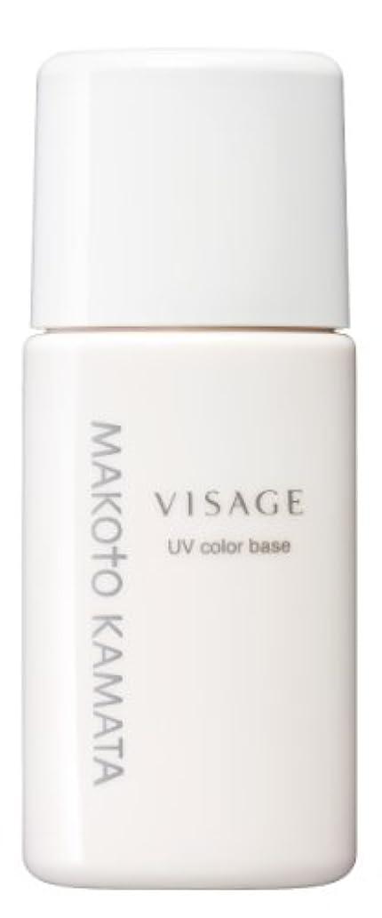 実現可能闇腹部ヴィザージュ UV カラーベース50 アイボリー SPF50+/PA++