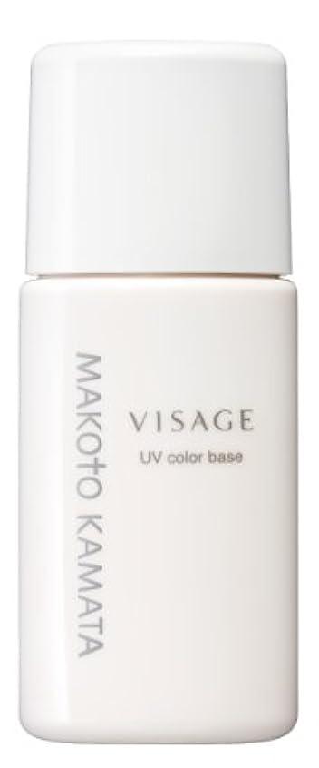 繰り返したインスタンス要件ヴィザージュ UV カラーベース50 アイボリー SPF50+/PA++