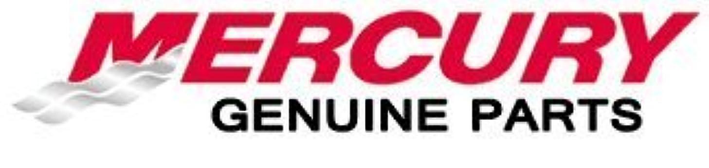 2 X 35-802893Q01 Fuel/Water Separating Filter Quicksilver/Mercury