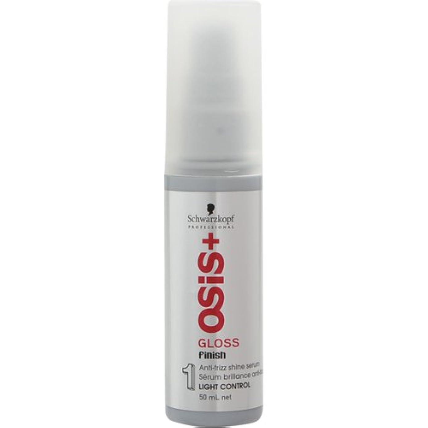 OSiS+ グロスセラム 50ml