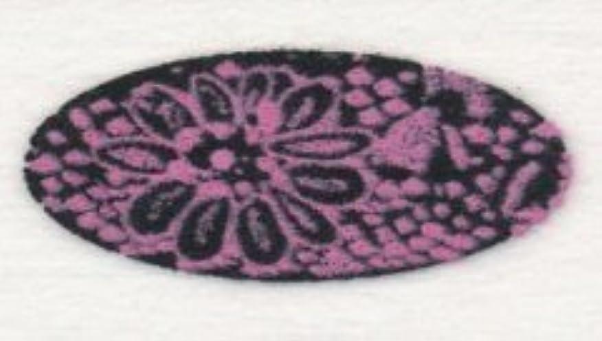 めんどり虫を数えるすき米国シネマシークレット社製 ウインターピンクベール 貼るインスタントアイシャドウ(カラーオン) Winter Pink veil CO068