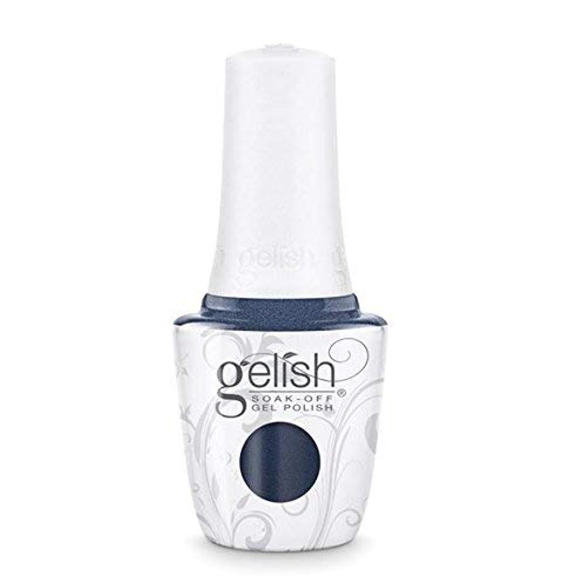画家農業の環境Gelish Soak-Off Gel - African Safari Collection - No Cell? Oh Well! - 15 ml/05 oz