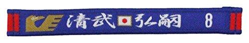 FLAGS TOWN(フラッグ タウン) 日本代表グッズ ミサンガ 清武 弘嗣 6282