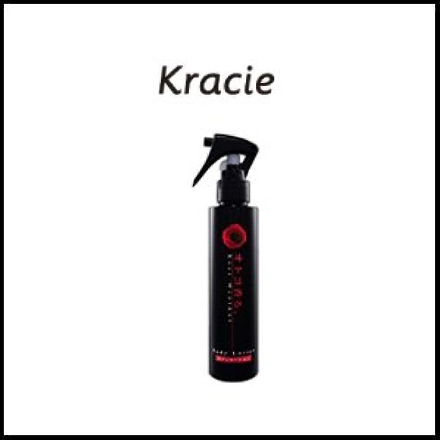 メロディー動鎮痛剤【X5個セット】 クラシエ オトコ香る ボディーローション(レッドローズ) 150ml 容器入り