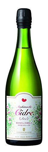 朝日町ワイン『シードルセック750ml』