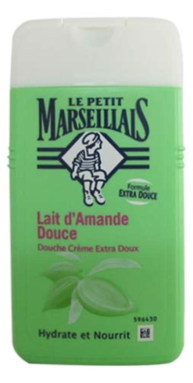 部門必要条件効率フランス産オリジナルのミルクアーモンド250 ml入りルプチマルセイユシャワージェル