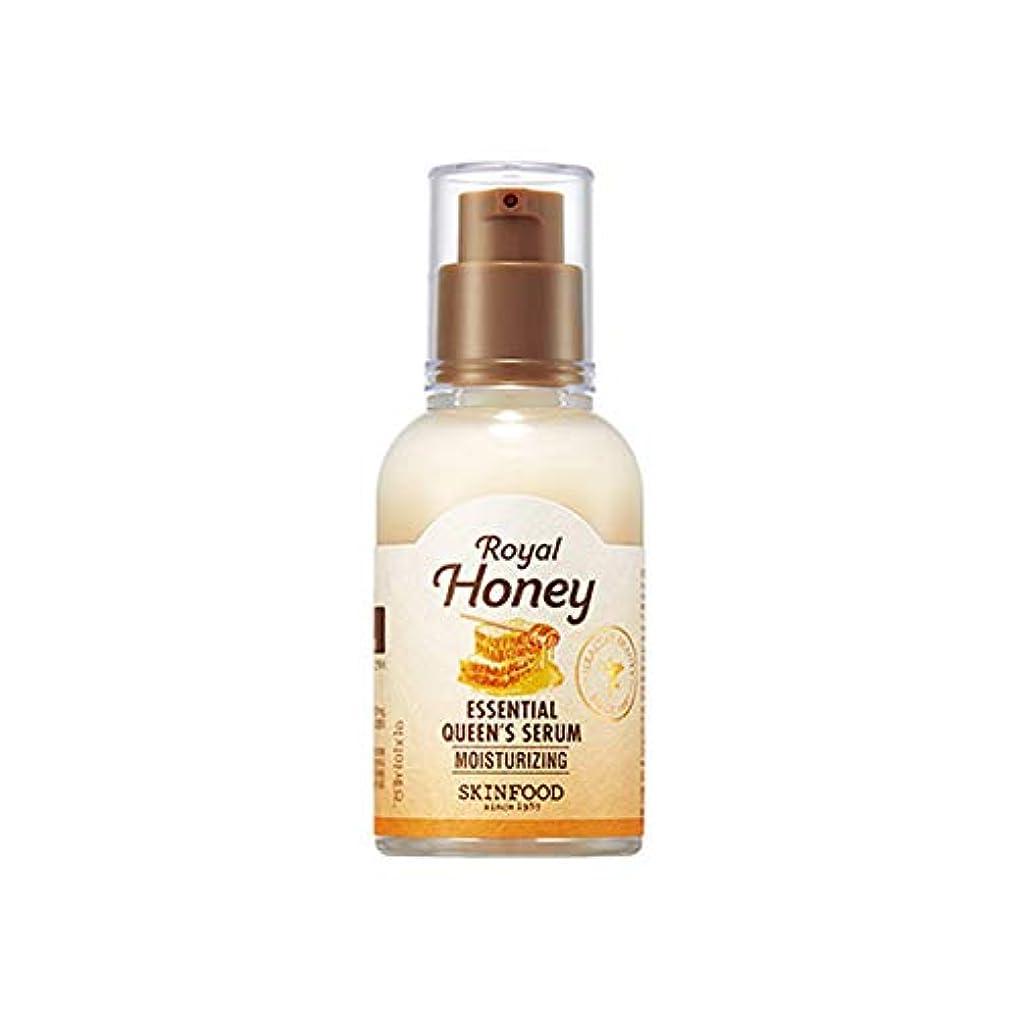 美容師間違いさびたSkinfood Royal Honey Essential Queen's Serum/ロイヤルハニーエッセンシャルオイルクイーンズ血清/50ml [並行輸入品]