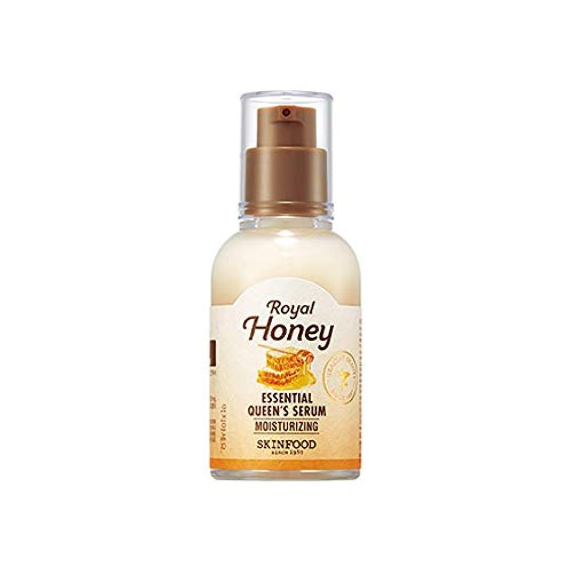 操縦する記念日マークSkinfood Royal Honey Essential Queen's Serum/ロイヤルハニーエッセンシャルオイルクイーンズ血清/50ml [並行輸入品]