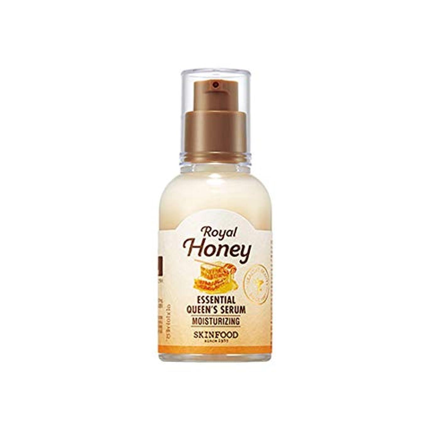 採用する審判計算Skinfood Royal Honey Essential Queen's Serum/ロイヤルハニーエッセンシャルオイルクイーンズ血清/50ml [並行輸入品]