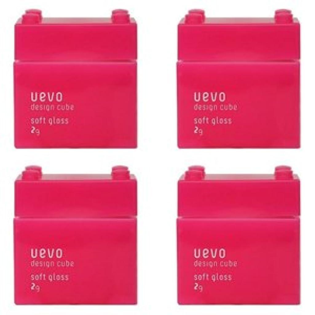 豊かにするリットル期限切れ【X4個セット】 デミ ウェーボ デザインキューブ ソフトグロス 80g soft gloss DEMI uevo design cube