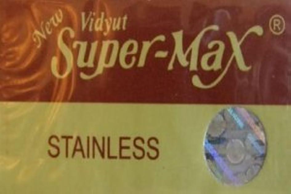 預言者モネ外観Super-Max Stainless (5) 両刃替刃 100枚入り(5枚入り20 個セット)【並行輸入品】