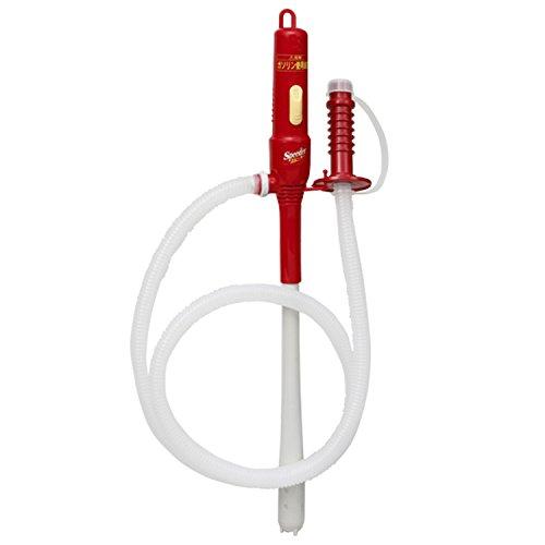エムケー精工 電動給油ポンプ スピーダー (ホース長さ1.7m) レッド BP-121R